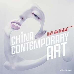 China Contemporary Art book